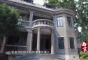 城市映像丨《南京》第一季(4):民国印象