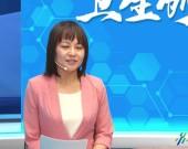 卫生创新在路上——专访南京鼓楼医院骨科和脊柱外科主任邱勇(中)