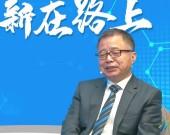 卫生创新在路上——专访东南大学附属中大医院院长 滕皋军教授(下)