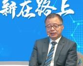 卫生创新在路上——专访东南大学附属中大医院院长 滕皋军教授(中)