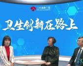 卫生创新在路上——专访南京鼓楼医院妇产科学科带头人胡娅莉教授  生殖中心主任孙海翔教授(下)