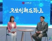 卫生创新在路上——专访南京鼓楼医院骨科和脊柱外科主任邱勇(上)