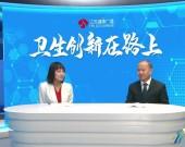 卫生创新在路上——专访苏州大学第一附属医院血液科主任 吴德沛教授(上 )
