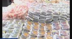 月饼提前上市 价格小幅上涨