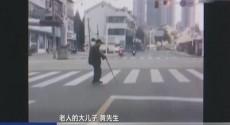 老人蹒跚过马路 车流礼让两个红绿灯