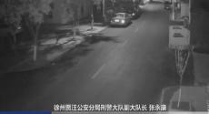 徐州警方抓获午夜大盗 一年偷车上百辆