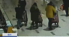 徐州:留学生滞留机场 民警助其顺利返家