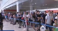 南京禄口机场:暑期出入境客流骤增 快速通关便利旅客通行