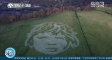 巨型沙画亮相英国 呼吁关注疫情下的儿童