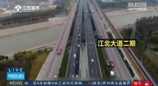 道路维护管养 南京这十条示范路是样板!