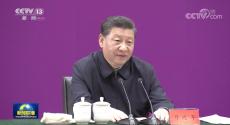 习近平在清华大学考察时强调 坚持中国特色世界一流大学建设目标方向 为服务国家富强民族复兴人民幸福贡献力量