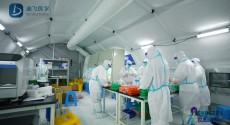 日核酸检测量30万人份!南京首座方舱实验室来了