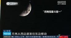 """10月天象""""大片""""多 紫金山天文台发现新彗星"""