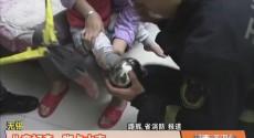 无锡 儿童好奇 脚卡水壶