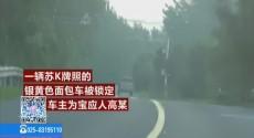 扬州:解救黑水鸡