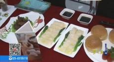 且喜人间好时节 泰州:万人八鲜宴 溱湖簖蟹肥