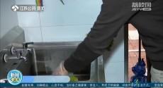 """南京:""""食安志愿者""""关注舌尖上的安全"""