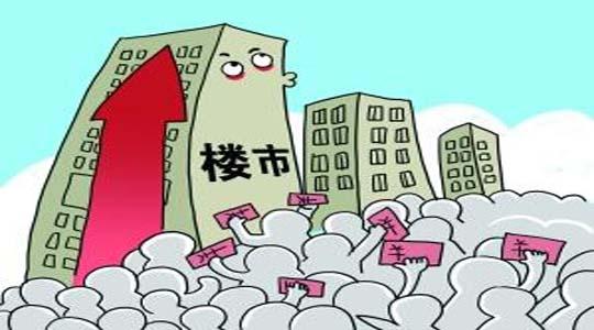 """南京严厉打击""""炒房号"""""""