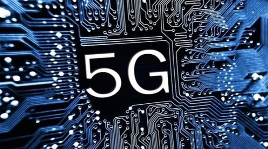 法国发布5G发展路线图
