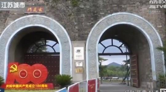 南京多景区限时段开放